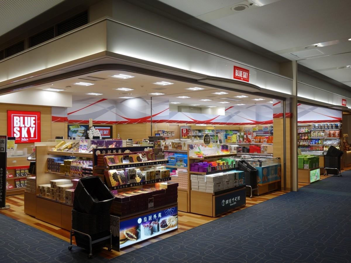 JALの旅コミュニティサイト「Discova(ディスカバ)」に、羽田空港「BLUE SKY」の空弁が紹介されました!