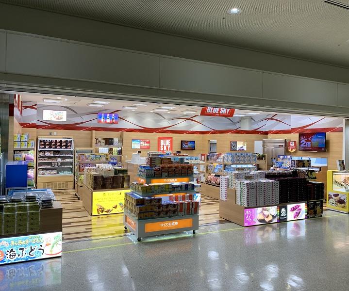 JAL の Webマガジン「OnTrip JAL」に「BLUE SKY」沖縄の商品 が 紹介されました!