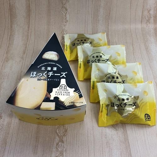 【北の窯】北海道ほっくチーズ 4個入