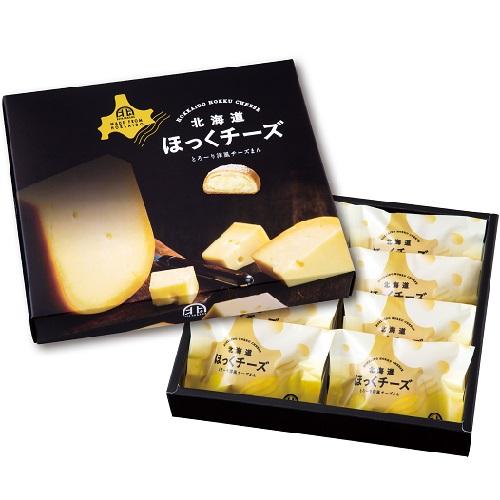 【北の窯】北海道ほっくチーズ