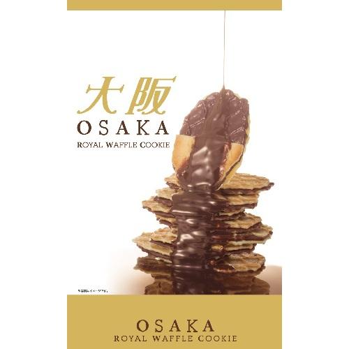 大阪ロイヤルワッフルクッキー