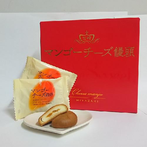 〈末山商会〉マンゴーチーズ饅頭
